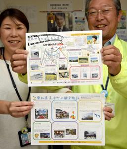 映画「世界でいちばん長い写真」のロケ地マップ=美浜町観光協会で