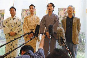 取材にこたえる(右から)串田さん、中村七之助さん、梅枝さん、扇雀さん=松本市で