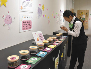 さまざまな茶葉の香りの違いが分かる企画展のコーナー=島田市のふじのくに茶の都ミュージアムで