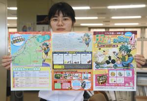 謎解きを楽しむためのパンフレット=小松市役所で
