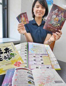 謎解きクイズラリーのカードや福井の老舗巡りのマップ=県庁で