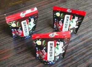 パックに詰められた「田峯の紅茶」