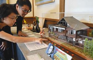 「寺田屋」のジオラマやフィギュアなどが並んだ会場=小松市大文字町の松葉屋で