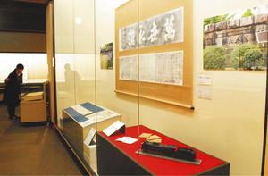 「長浜の近代化」を紹介する企画展=長浜市公園町の長浜城歴史博物館で