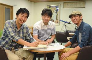 記念イベントに取り組んできた(左から)石井さん、小川さん、永田さん=設楽町田口の奥三河総合センターで