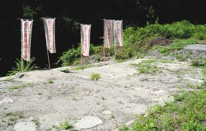 「廃線50年」ののぼり旗が立つ田口線三河田口駅の駅舎跡=設楽町田口で
