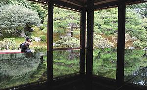 座卓への反射も楽しめる庭園=大津市坂本の旧竹林院で