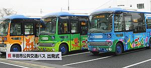 運行開始する地区路線バス「ごんくる」の車両=名鉄知多半田駅ロータリーで