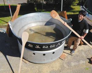 据え付けられた「いも煮会」用の大鍋=豊根村の茶臼山高原で