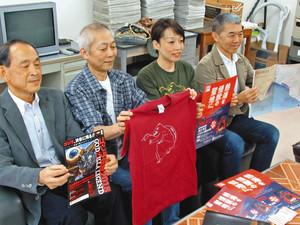 「熱海怪獣映画祭」をPRする実行委の関沢江美さん(中央右)や伊藤和典さん(同左)ら=熱海市役所で