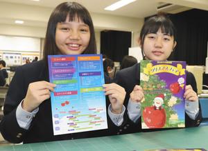 チラシのデザインを手掛けた女子生徒二人=富山北部高で