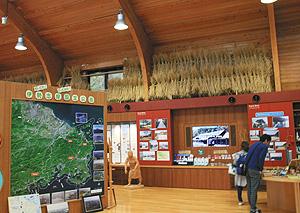 伊勢志摩国立公園について学べる横山ビジターセンター