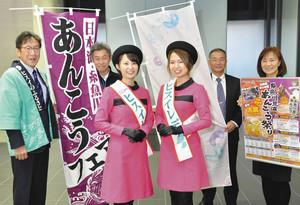 「糸魚川へお越しください」と呼び掛ける観光キャンペーン隊=金沢市の中日新聞北陸本社で