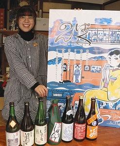 のんぱくをPRするオルガンの担当者=岐阜市の長良川デパート湊町店で