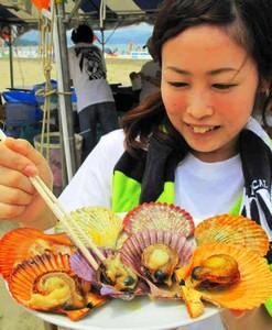柔らかな甘みと鮮やかな色合いが特徴の五色貝の浜焼き=高浜町和田で