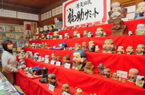 景気回復を願い飾られた福助=日野町の近江日野商人館で