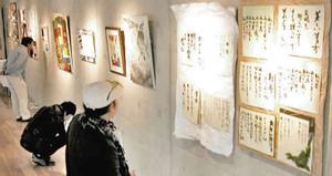個性豊かな作品が並ぶ芸術家の合同展=桑名市長島町のながしま遊館で