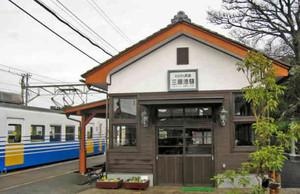 (上)改修作業が完了したえちぜん鉄道三国港駅=坂井市三国町宿1で