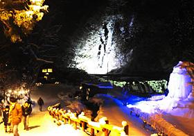 平湯大滝結氷まつり(提供写真)