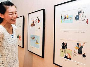 五輪競技の駄じゃれの挿絵などユーモラスな高畠さんの絵本原画=射水市鳥取の市大島絵本館で