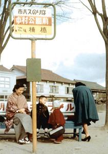 山本まゆみさんの作品(1953年ごろ)