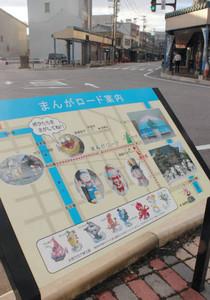 15日に「まんがロードフェスタ2012」が開かれる商店街。新しい漫画キャラクターの像も披露される=氷見市中央町で