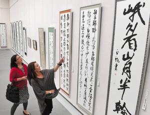 会員が書いた力強い作品が並ぶ「暢心書道展」=名古屋市東区東桜の県美術館ギャラリーで