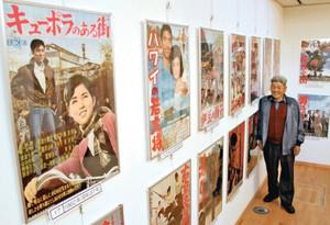 吉永小百合さんなど銀幕のスターの写真が並ぶ会場=おおい町里山文化交流センターで