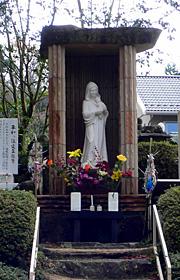 隠れキリシタンを慰霊するマリア像