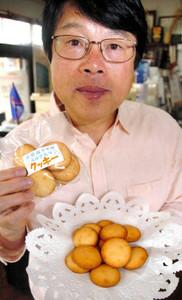 ヤギのミルクを使ったクッキーを発売する藤田さん=魚津市新角川で