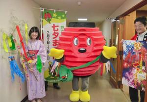 戸出七夕まつりのPRに訪れたイメージキャラクター「たなっちょ」ら=高岡市役所で