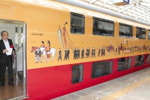 地方鉄道では県内初の2階建て車両