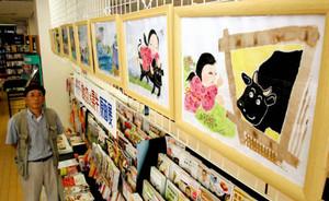 絵本「娘を恋した黒牛」の原画展を開いている漫画家橋爪まんぷさん=伊那市で