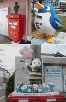 (上左)富山市の薬売りポスト、(上右)名古屋市のペンギン形ポスト、兵庫県淡路市のメロディーポスト