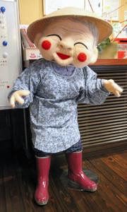 白峰の年配の女性をイメージしたゆるキャラ「ハクさん」の人形=白山市白峰で
