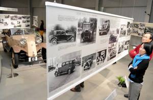 戦前に走っていた外車の写真など並ぶ会場=長久手市のトヨタ博物館で
