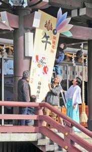 巨大羽子板が設置され、迎春ムード漂う境内=福井市の神明神社で