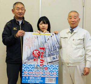 さんま祭りをPRする商議所関係者ら=熊野市役所で