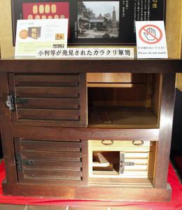 小判などが隠されていたたんす。右下の奥から発見されたキリ製の木箱に収められていた=長浜市の曳山博物館で