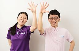 募集しているのはこんな写真。手と手を挙げて、とびっきりのスマイルを。