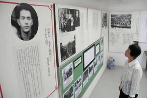 命日に始まった鶴彬の常設資料展示=かほく市高松のたかまつまちかど交流館で