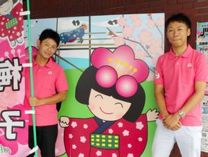 「残り期間も梅子を応援して」と呼び掛ける深谷さん(右)ら=知多市商工会で