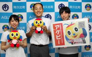 縫いぐるみやプラカードを手に投票を呼び掛ける沢田さん(右)ら=阿久比町役場で