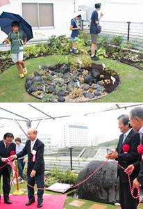 (上)雨が降る中、屋上庭園を楽しむ来場者たち(下)昭和天皇の歌碑を除幕する石井隆一知事(左から2人目)ら=いずれも県庁で