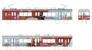 上田電鉄が運行を始める真田丸のラッピング電車のイメージ=同社提供