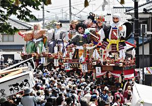 三国祭(みくにまつり)=昨年