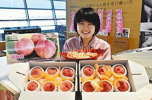 販売が始まった飛騨桃の「白鳳」=中部国際空港で