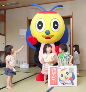 子どもたちと触れ合いながらPRするアグピー=阿久比町中央公民館で