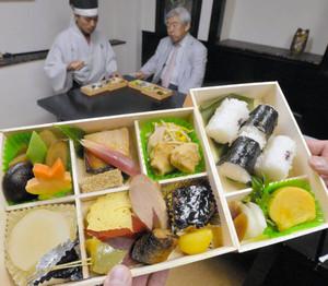名古屋の食文化を生かした特別弁当=西区の八百彦本店で