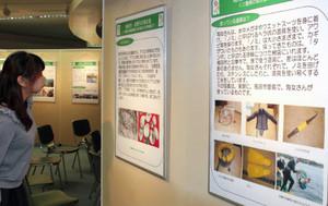 三重と石川両県の海女漁をパネルで紹介する展示=津市一身田上津部田の県立図書館文学コーナーで
